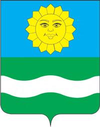 Где получают права по истринскому району московской области адрес 2021г